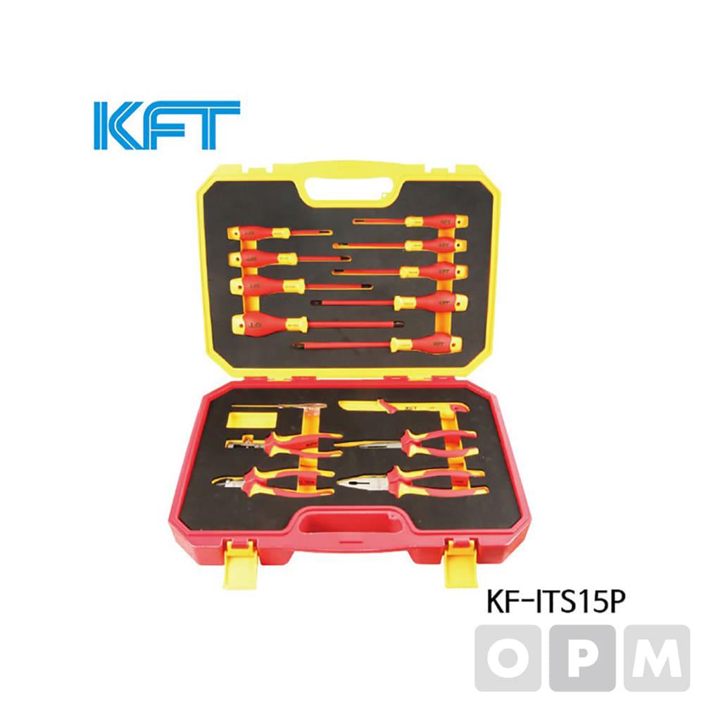 KFT절연공구 절연공구세트 KF-ITS15P 절연공구 15종