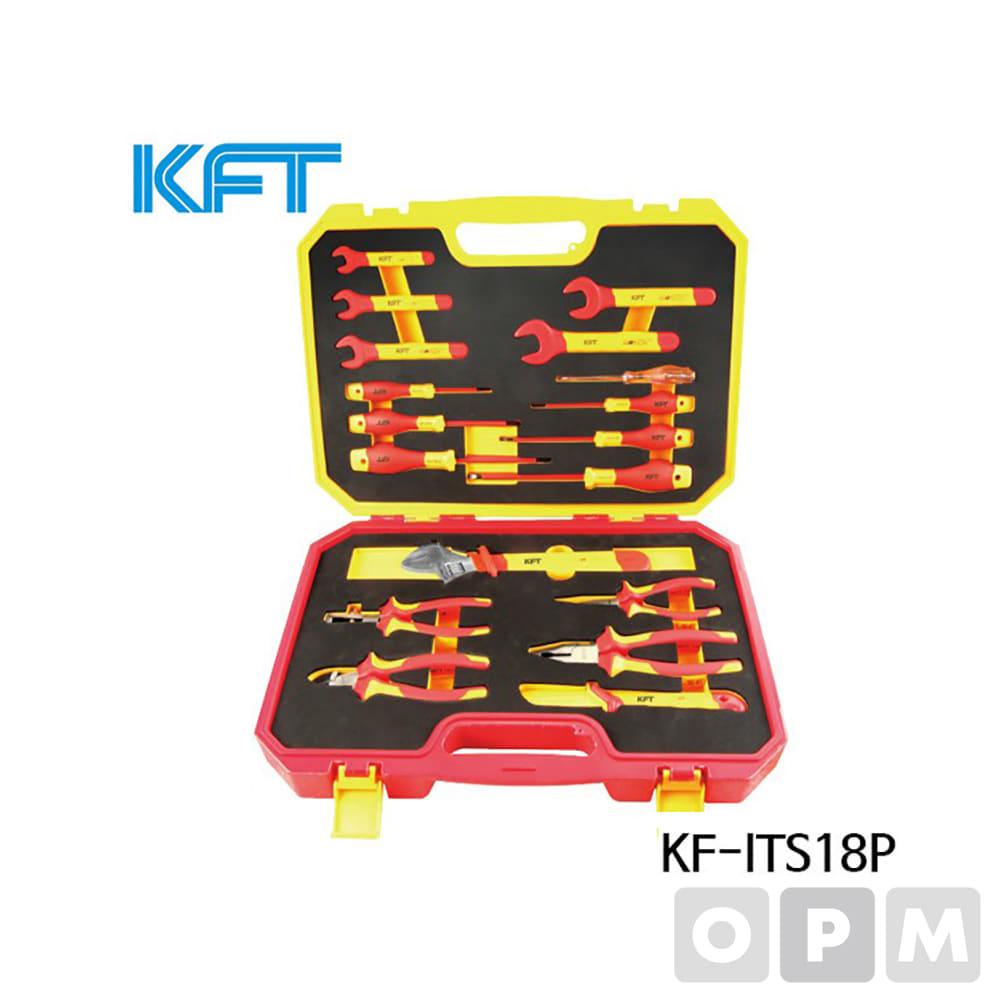 KFT절연공구 절연공구세트 KF-ITS18P 절연공구 18종