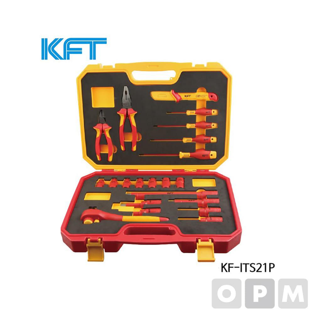 KFT절연공구 절연공구세트 KF-ITS21P 절연공구 21종
