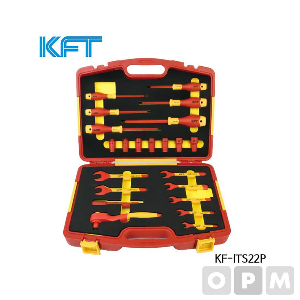 KFT절연공구 절연공구세트 KF-ITS22P 절연공구 22종