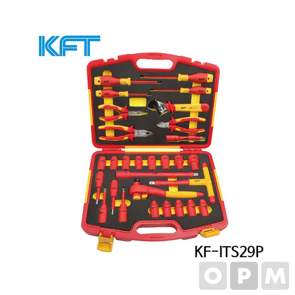 KFT절연공구 절연공구세트 KF-ITS29P 절연공구 29종
