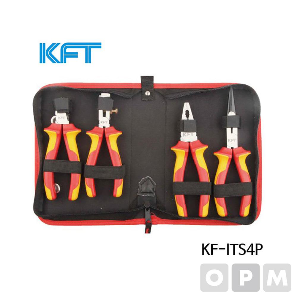 KFT절연공구 절연공구세트 KF-ITS4P 절연공구 4종세트
