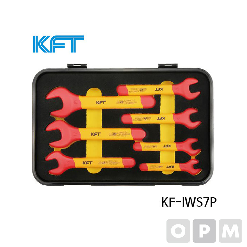 KFT절연공구 절연스패너세트 KF-IWS7P 절연 스패너