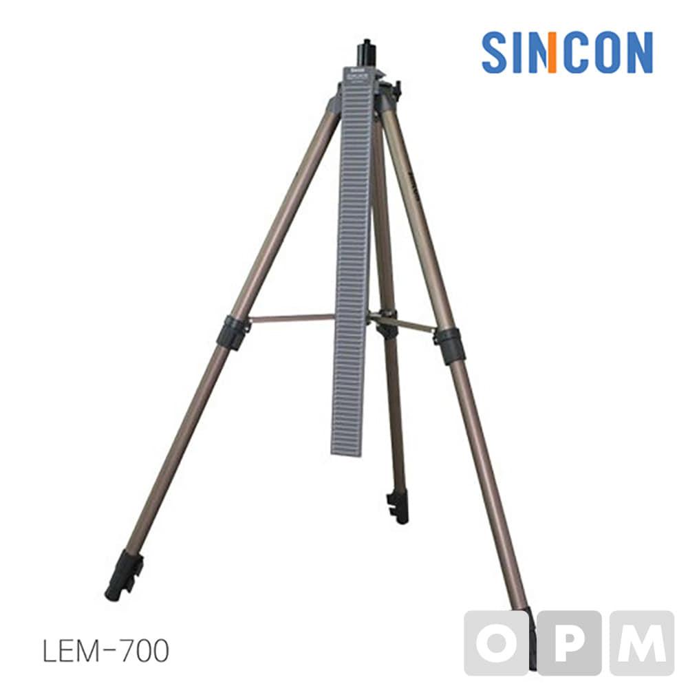 신콘 레이저 하부작업대 LEM-700 하부작업 타일기능사