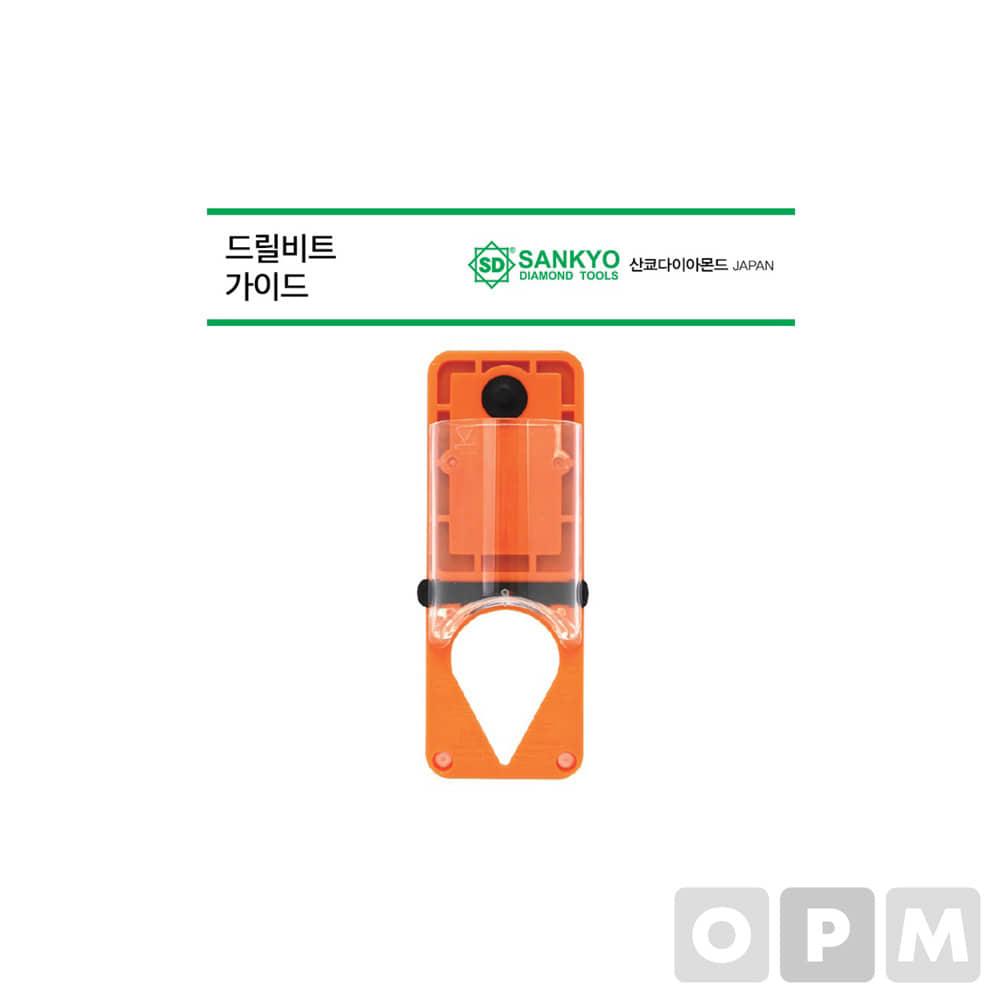 산교 드릴비트가이드 VB-WDS2 비트가이드 드릴비트