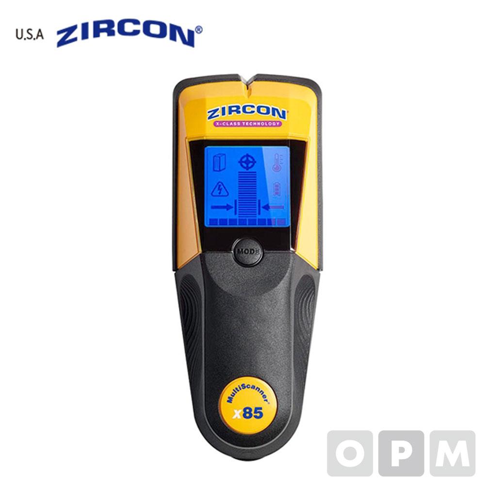 지르콘 멀티스캐너 X85 멀티 탐지기 ZIRCON 멀티탐지