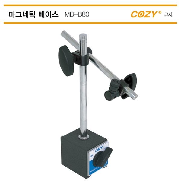 COZY 코지 마그네틱 베이스 MB-B80 측정기구