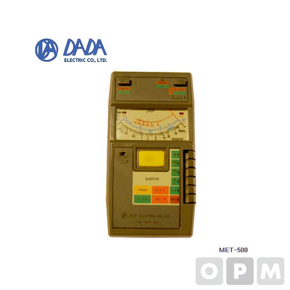 다다전기 다기능계측기 MET-500 절연저항 접지저항