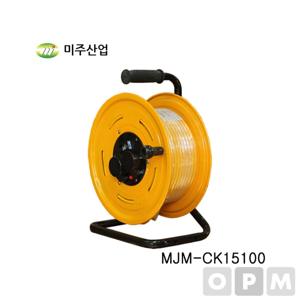미주 전선릴 MJM-CK15100 누전차단 개별 방우형전선릴