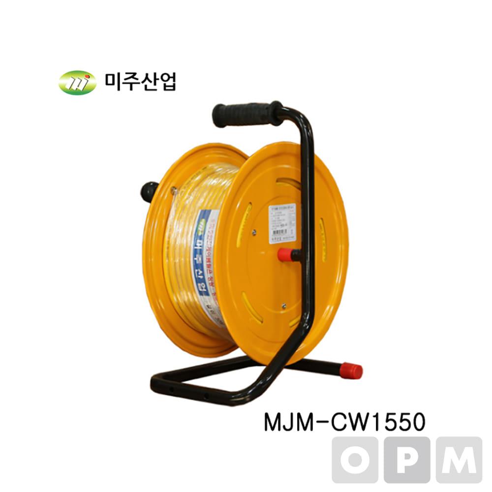 미주 전선릴 MJM-CW1550 개별방우형 방우형전선릴
