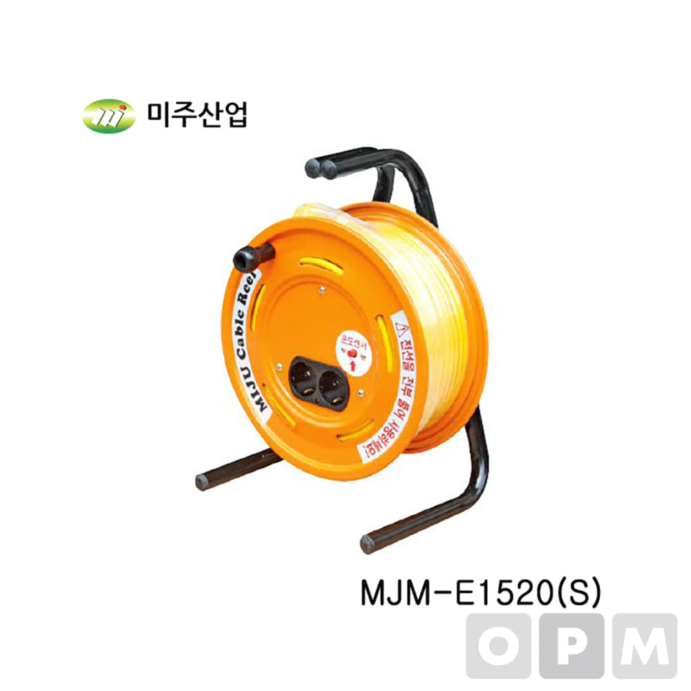 미주 접지릴 MJM-E1520(S) 전선릴 접지형 스틸 접지