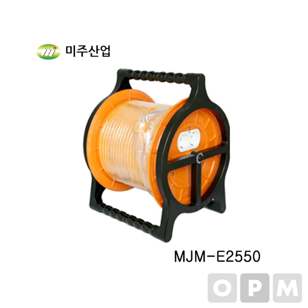 미주 접지릴 MJM-E2550 전선릴 접지형 고급 E2550