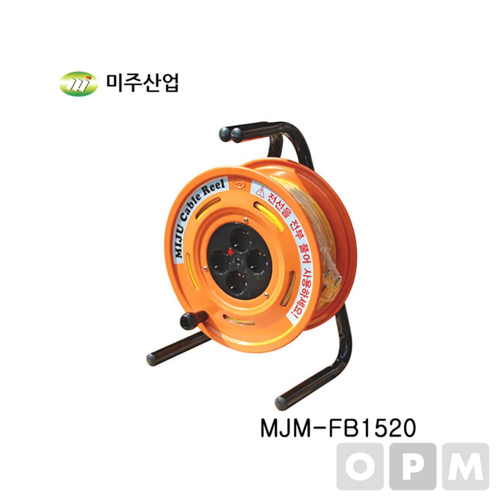 미주 접지릴 MJM-FB1520 4구 전선릴 접지형 FB1520