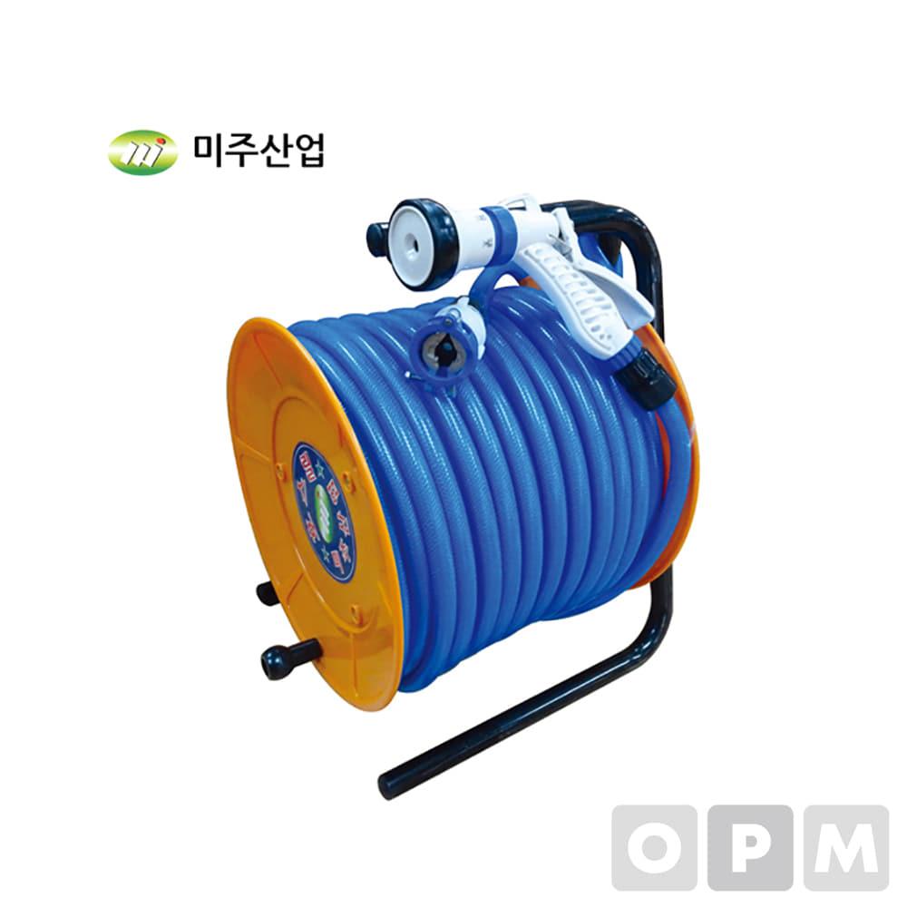 미주 워터릴 MJM-W50 물호스릴 W50 워터호스 50M
