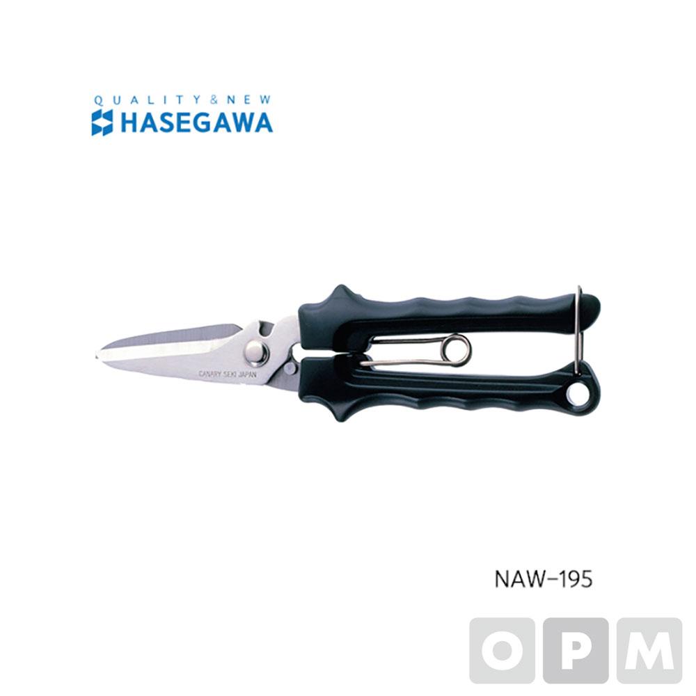 하세가와 산업용가위 NAW-195 다목적가위 만능가위