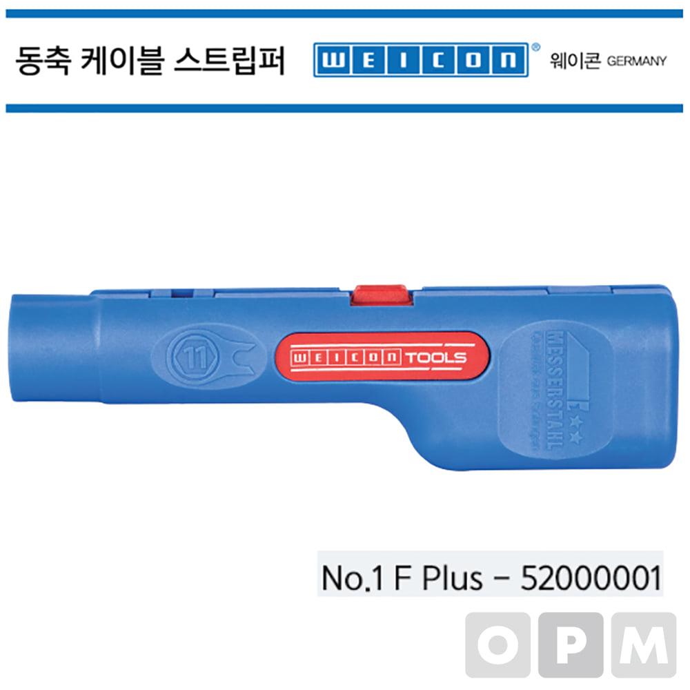 웨이콘 동축케이블스트립퍼 NO.1PLUS WEICON 52000001