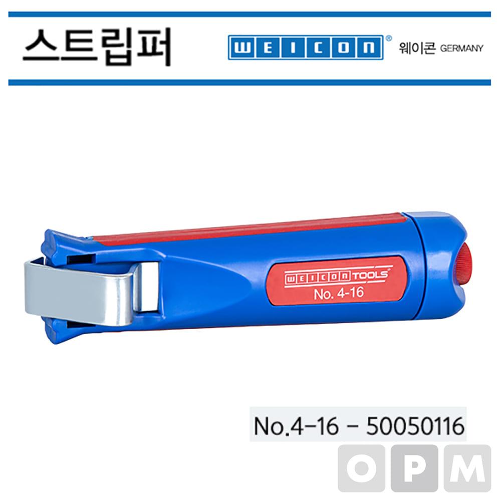 웨이콘 스트립퍼 No.4-16 WEICON 케이블탈피 50050116