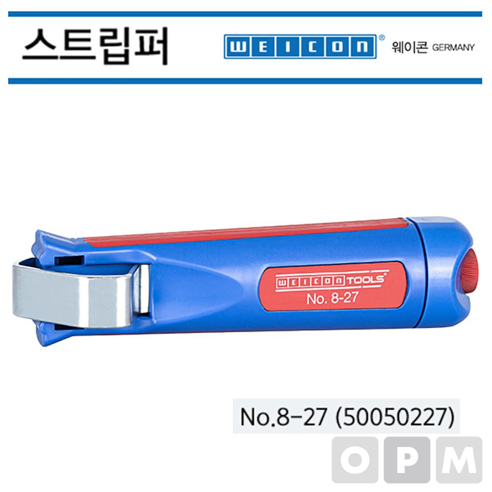 웨이콘 스트립퍼 No.8-27 WEICON 케이블탈피 50050227