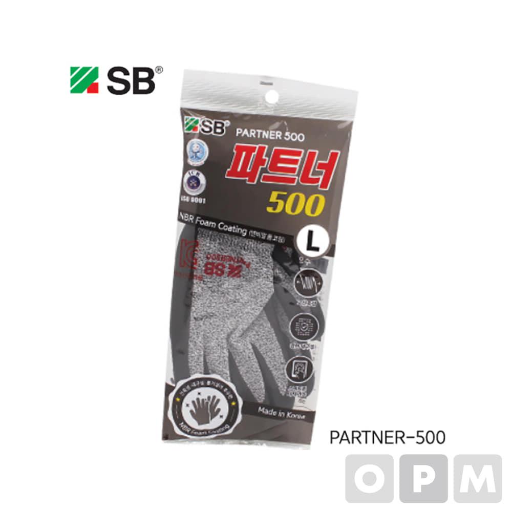 에스비 SB 코팅장갑 PARTNER-500 장갑 L 1개