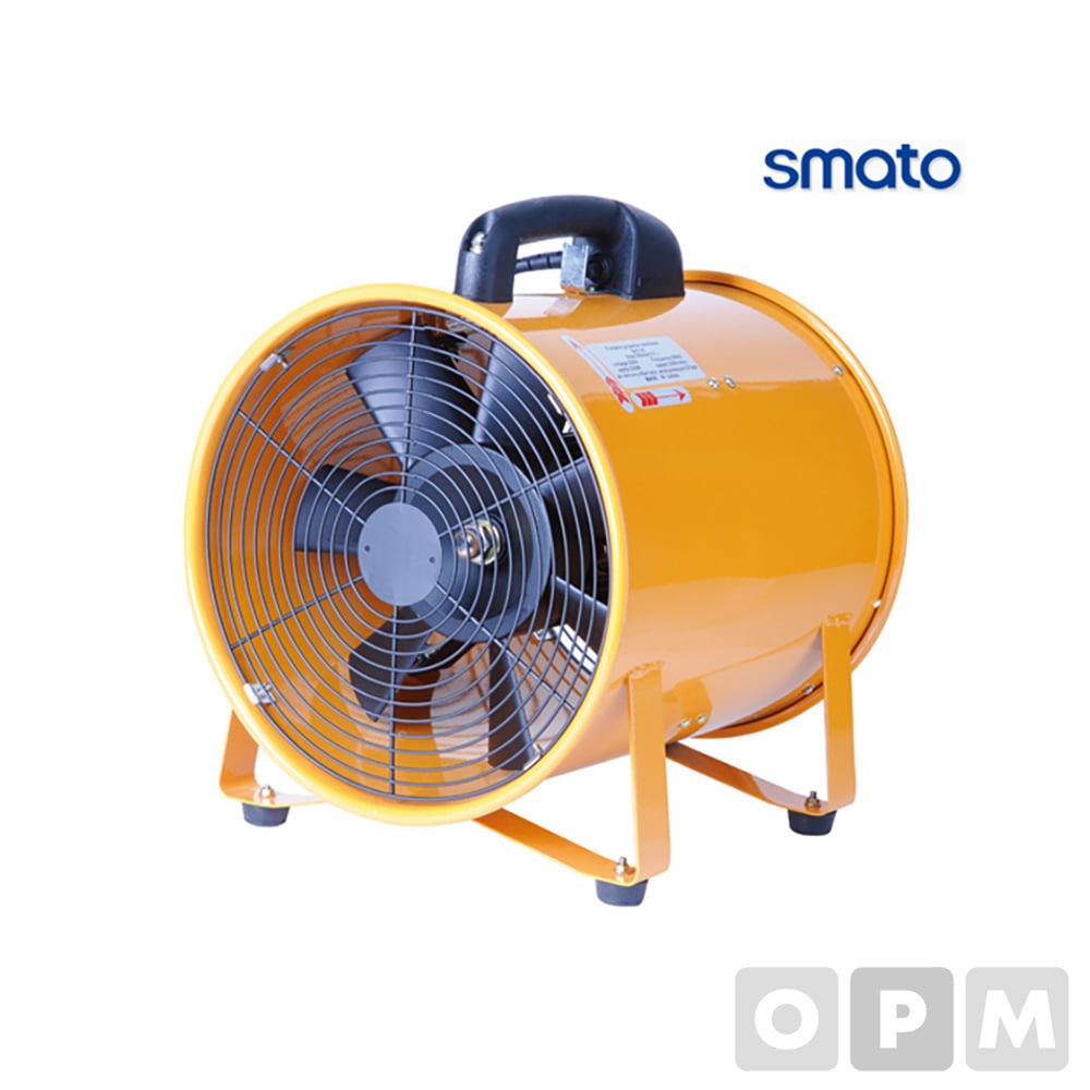 스마토 포터블팬 SMP-35 산업용 송풍기 공업용 환풍기