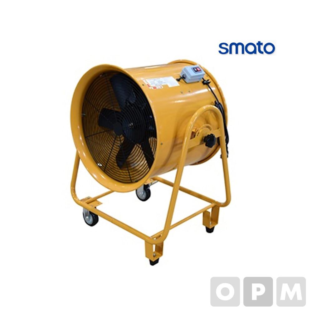 스마토 포터블팬 SMP-50 산업용 송풍기 공업용 환풍기