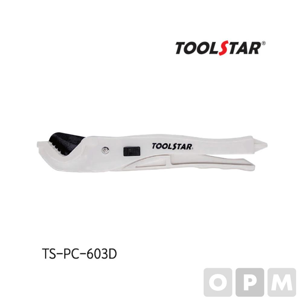 툴스타 PVC 파이프컷터 TS-PC-603D 엑셀파이프커터