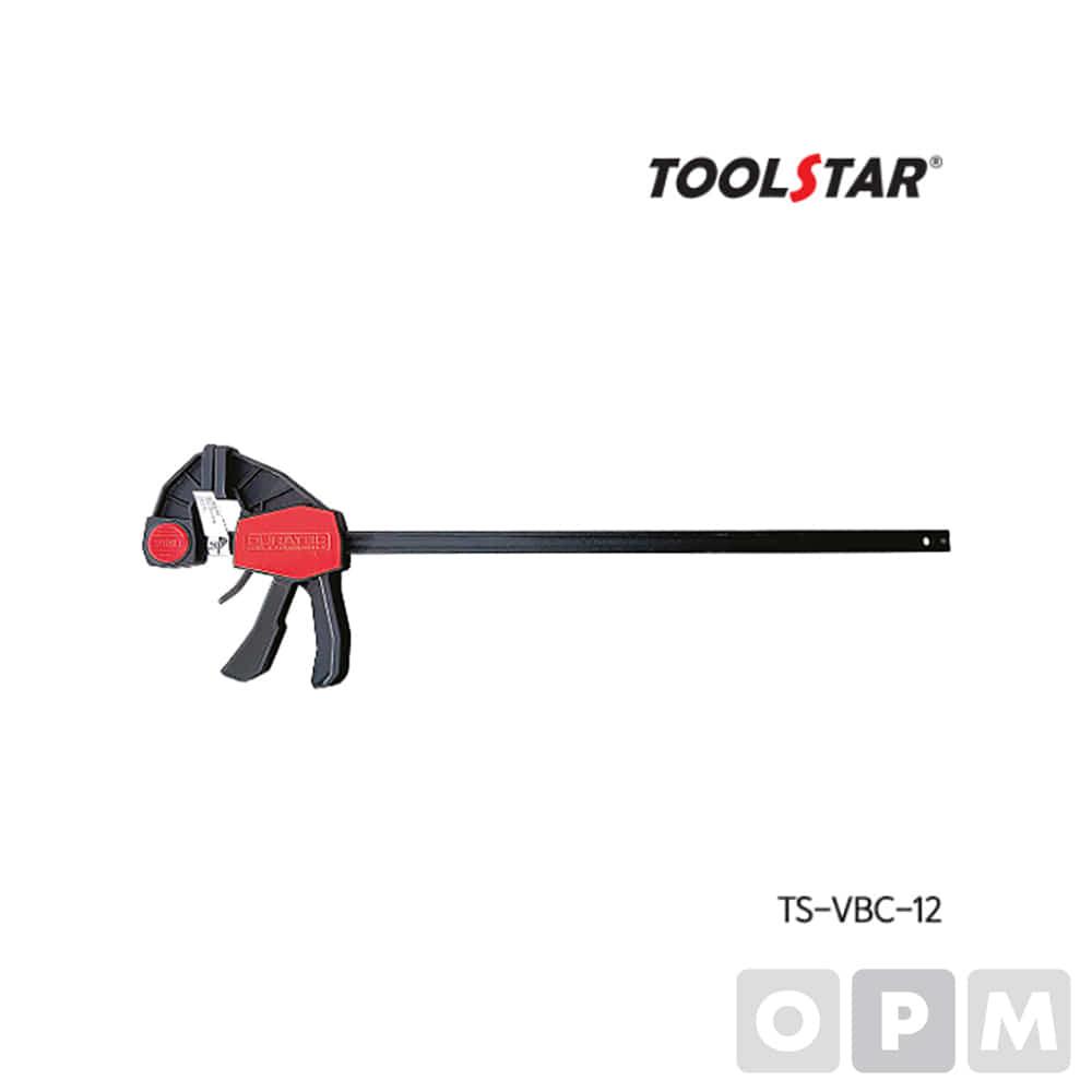 툴스타 퀵클램프 TS-VBC-12 퀵홀딩 퀵 클램프 300mm