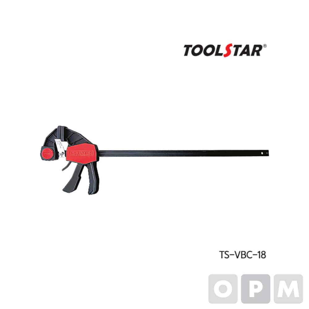 툴스타 퀵클램프 TS-VBC-18 퀵홀딩 퀵 클램프 450mm