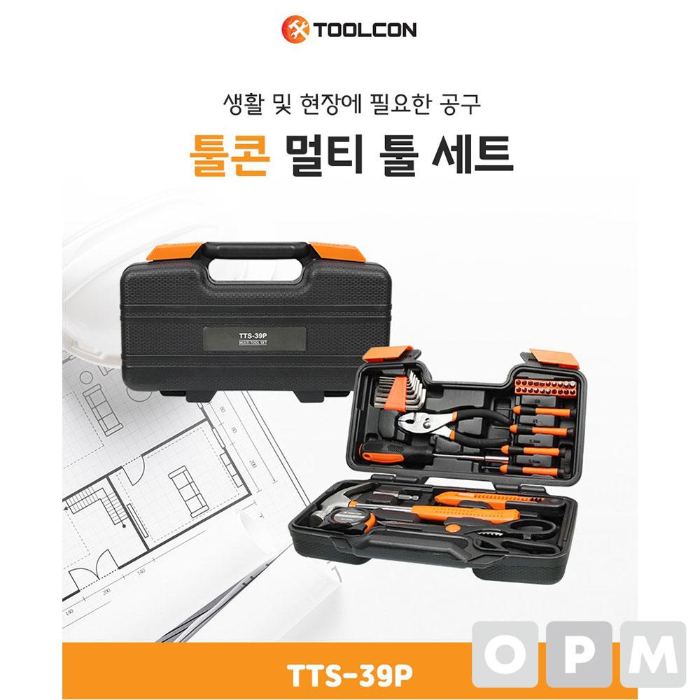 툴콘 공구세트 TTS-39P 멀티공구세트 툴세트 가정용툴