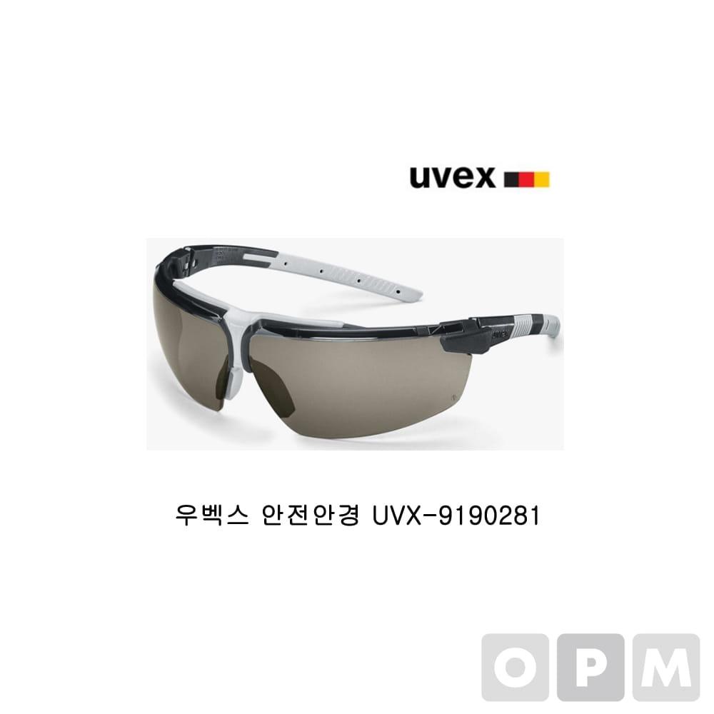 우벡스 안전안경 i-3 9190281 회색 작업 고글 보안경