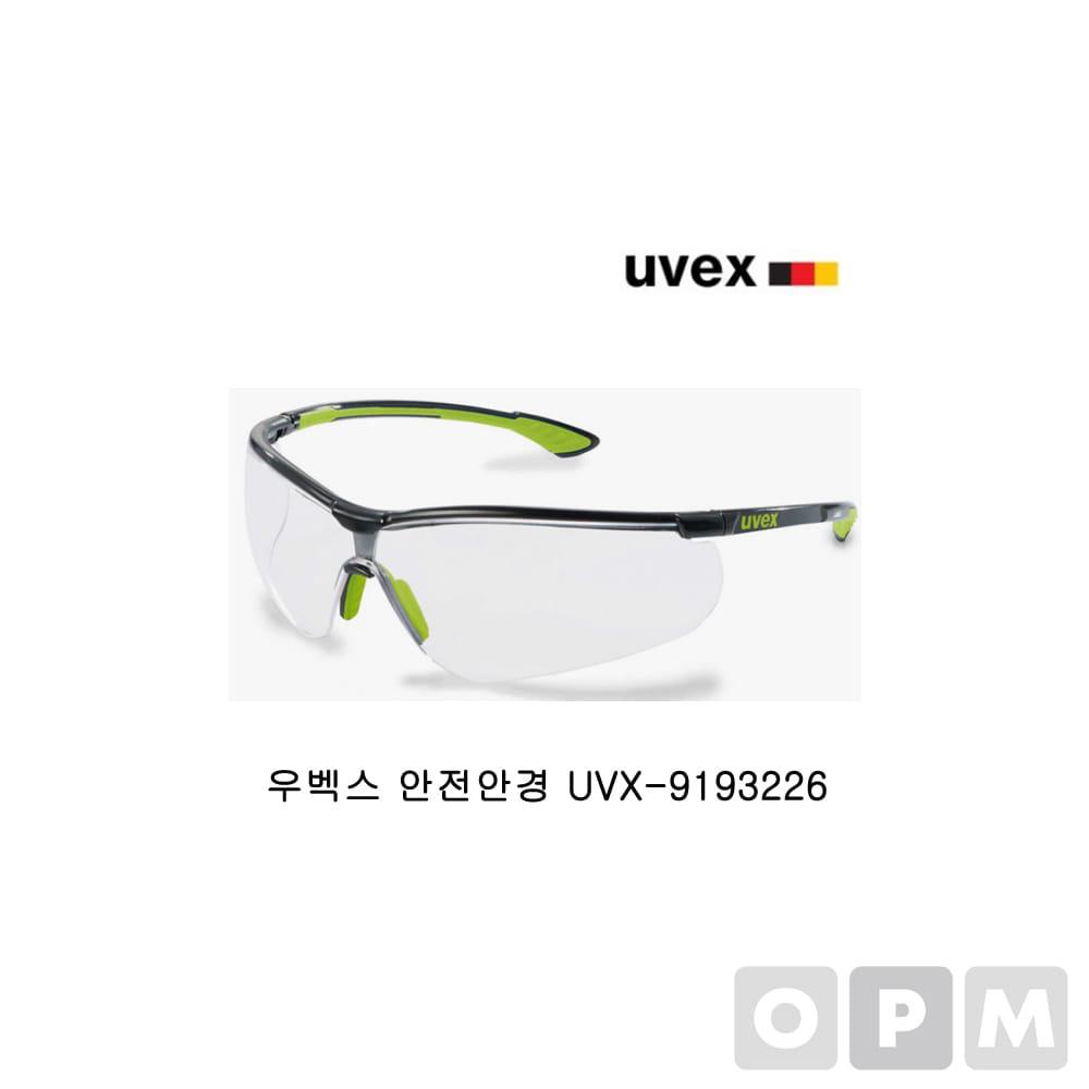 우벡스 안전안경 SPORTSTYLE 9193226 투명 고글 안경