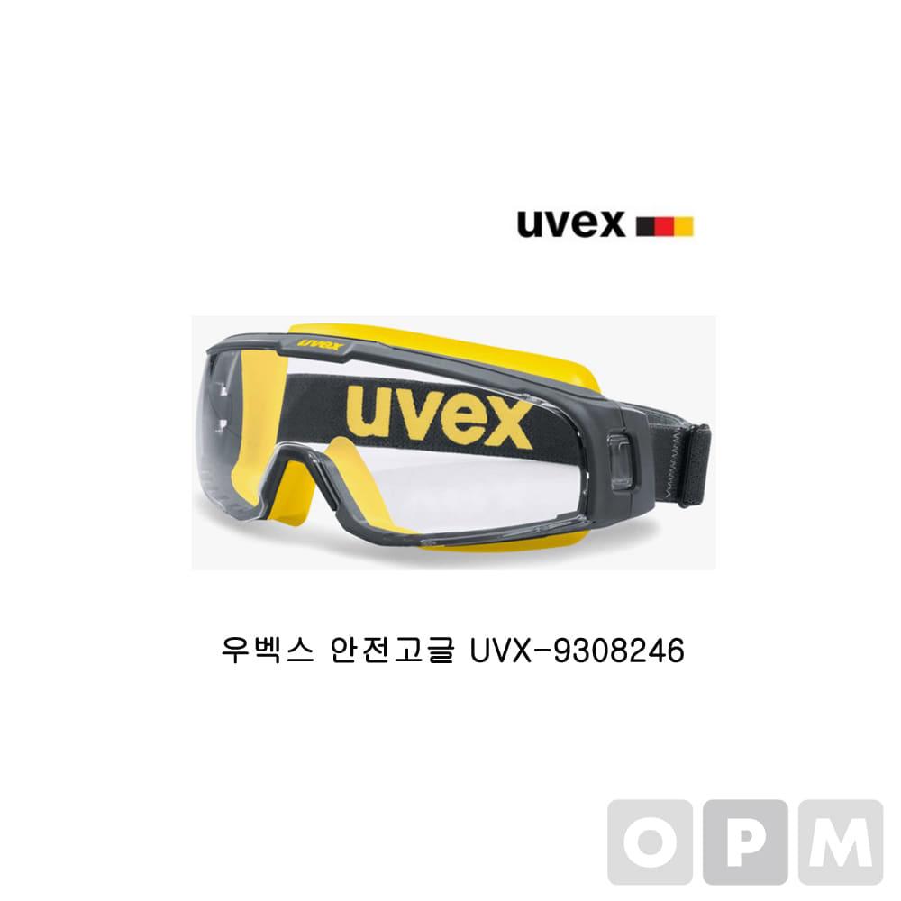 우벡스 안전고글 U-SONIC 9308246 투명 고글 보안경