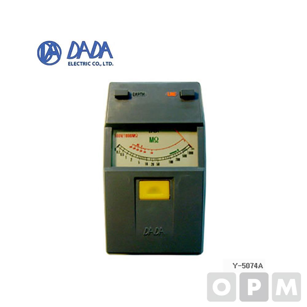 다다전기 절연저항계 Y-5074A 아날로그절연저항계