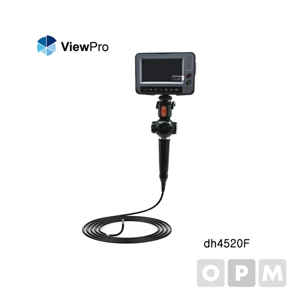ViewPro 내시경카메라 dh4520F 산업용 내시경 카메라