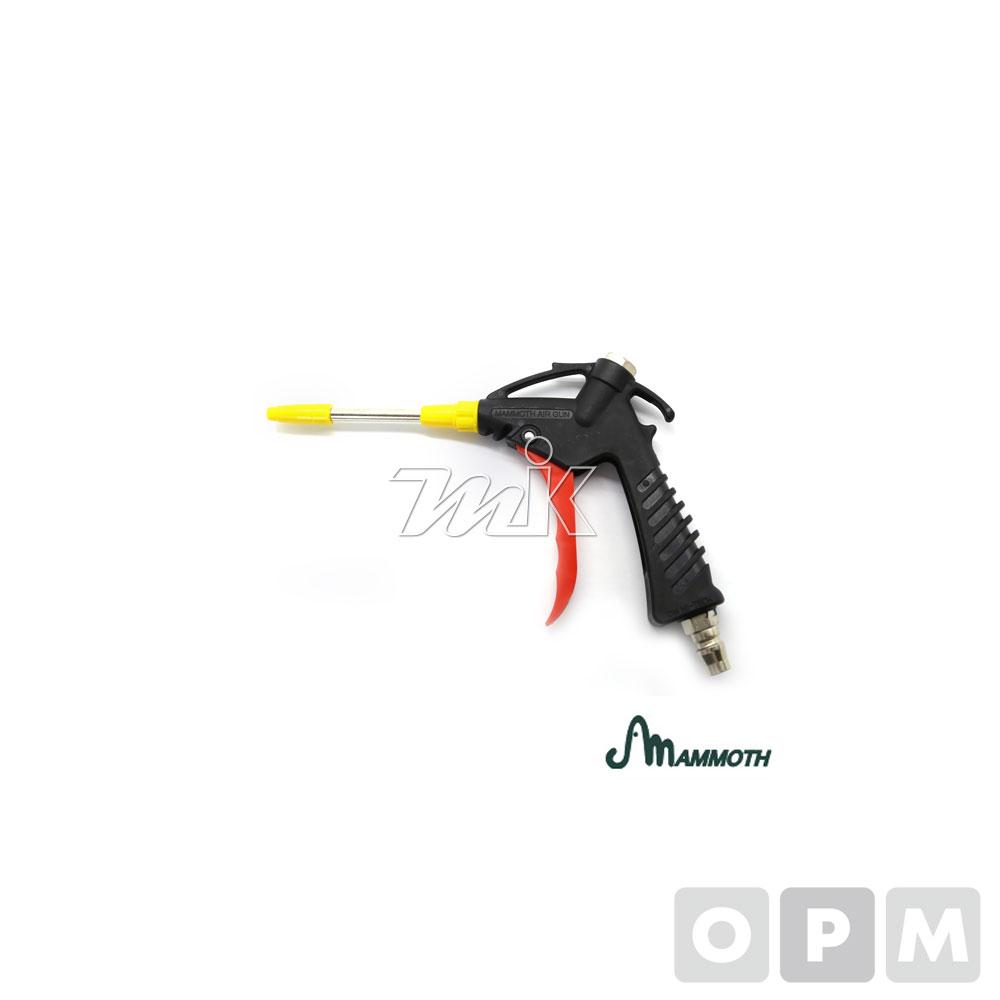 맘모스.멀티에어건(일반형) PA300-L