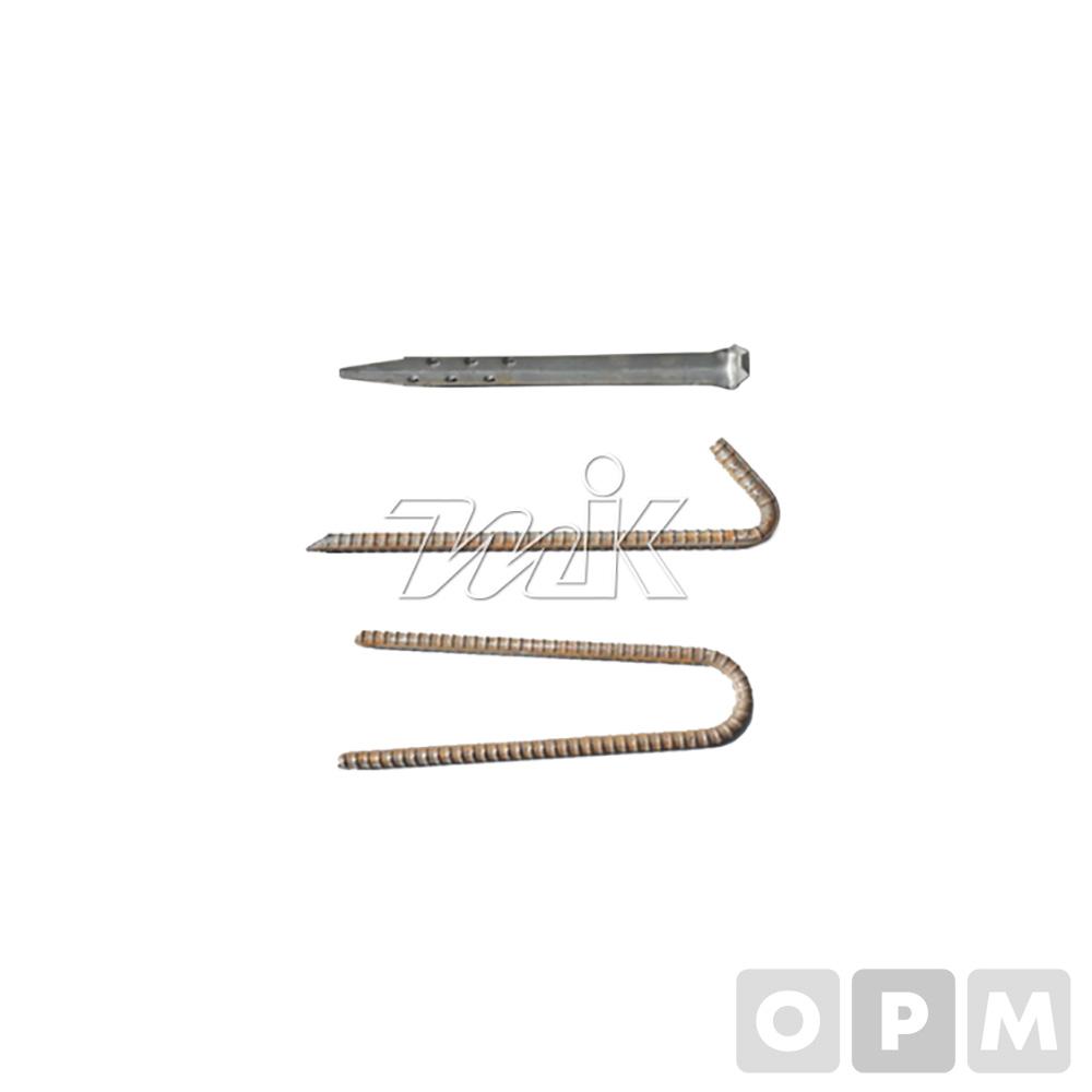 시공용핀 철근핀(30cm-연결형)-20개묶음