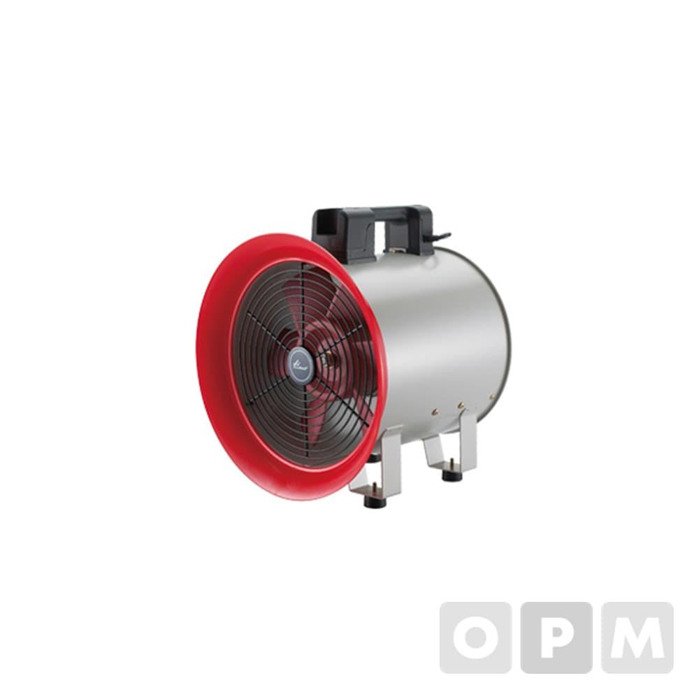 한일전기 고풍량배풍기 HPF-200 1파이