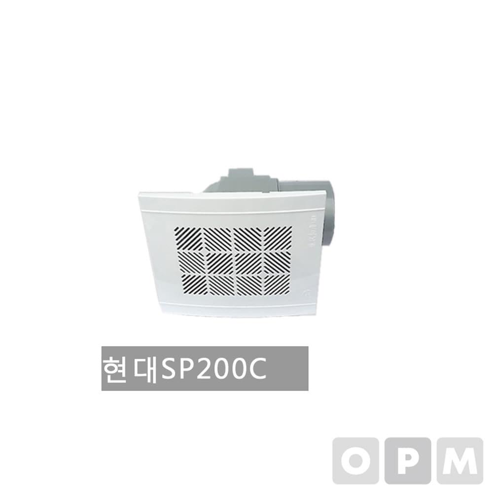 SP-200C 욕실 시로크형 환풍기 (단상 1개/박스)