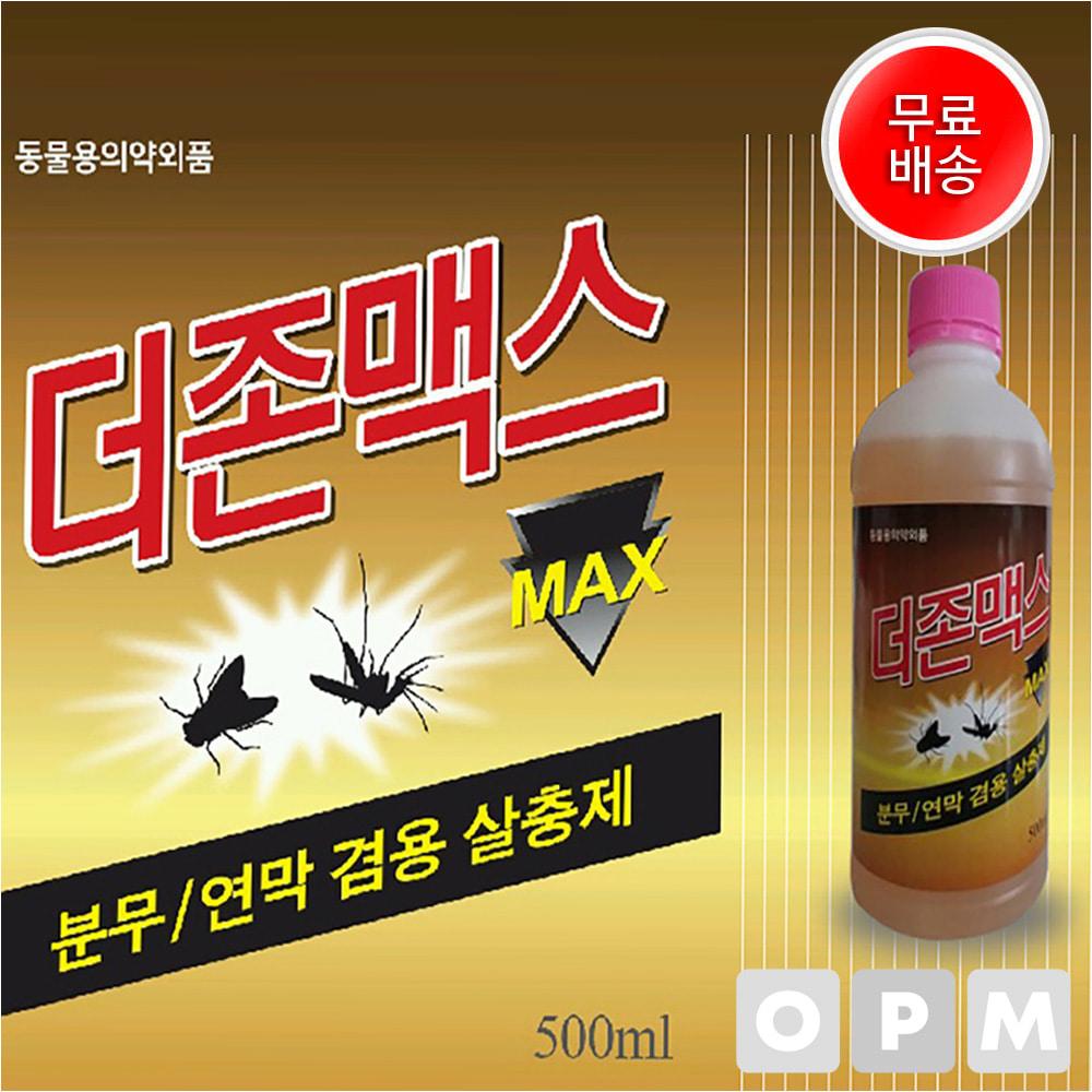 성진제약 더존맥스 분무/연막 겸용 살충제 500ml