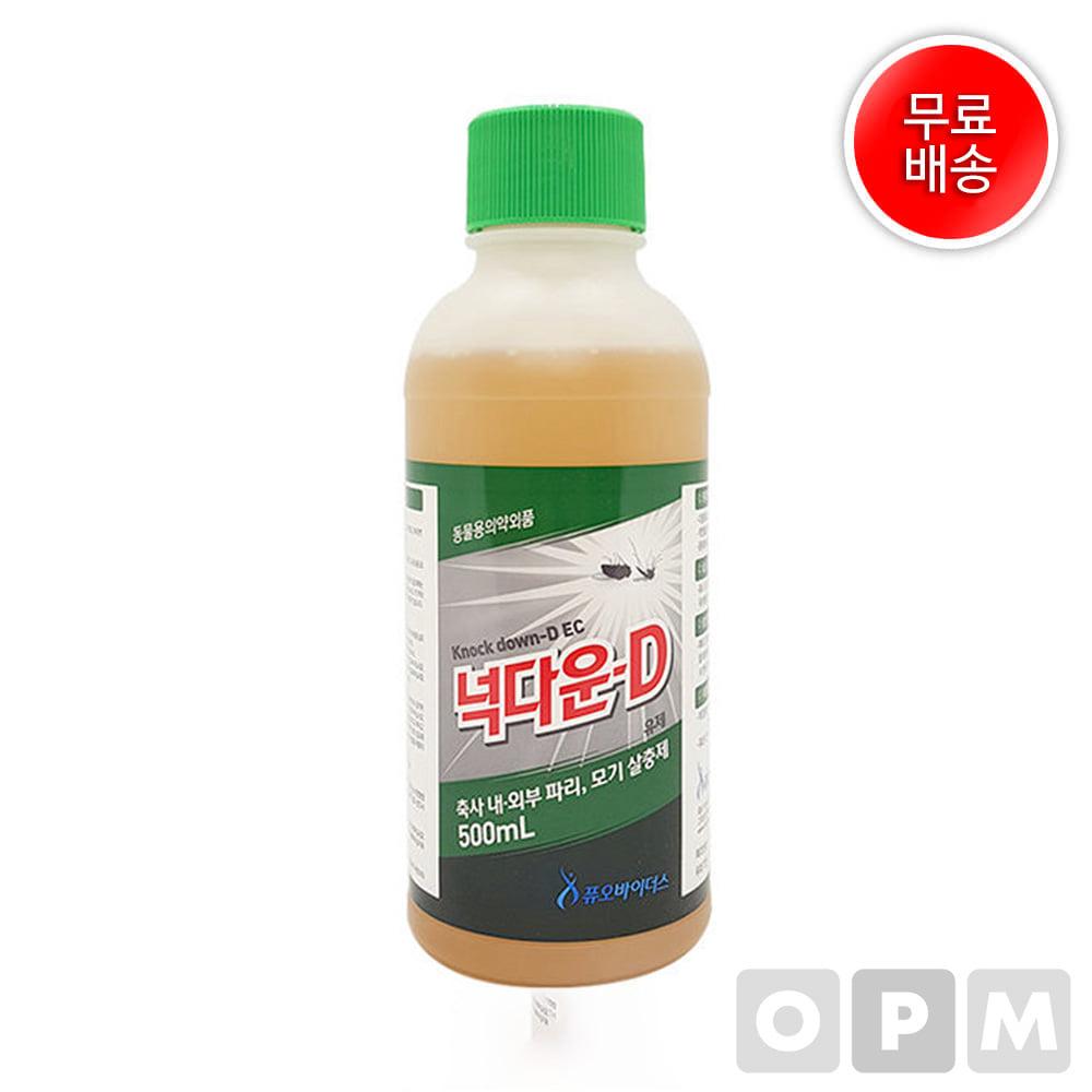 연막 모기 천연 살충제 넉다운-D 500ml