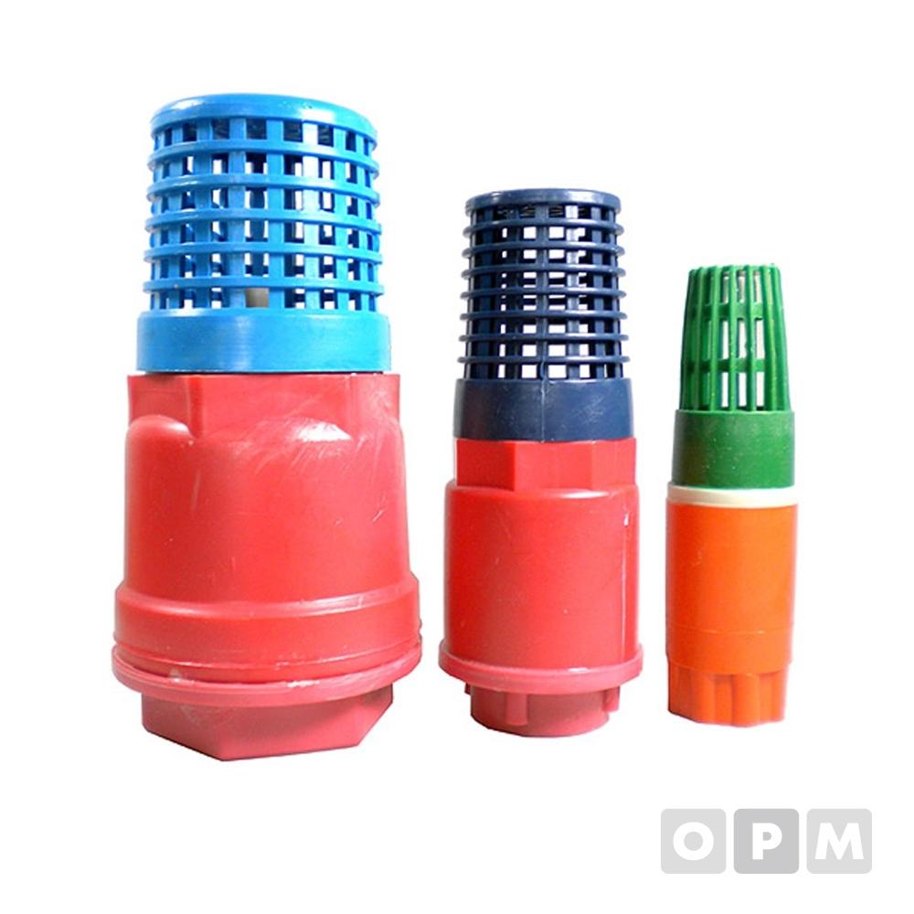 OPM 플라스틱 나사 후드 밸브 75A