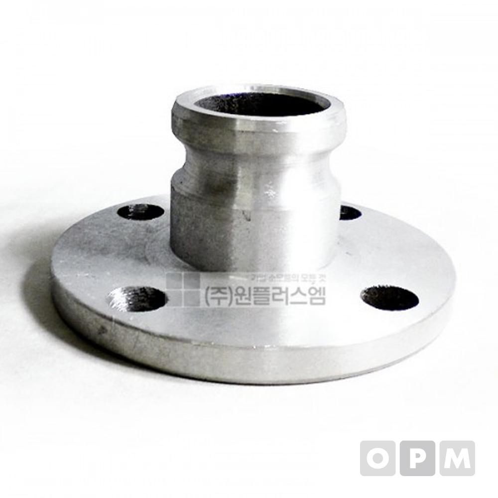 OPM 알루미늄 캄록카플링 LAS 150A /5EA