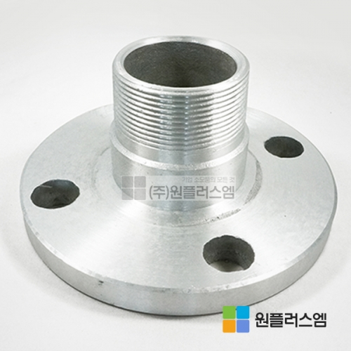 OPM 알루미늄 후렌지 LSN 150A