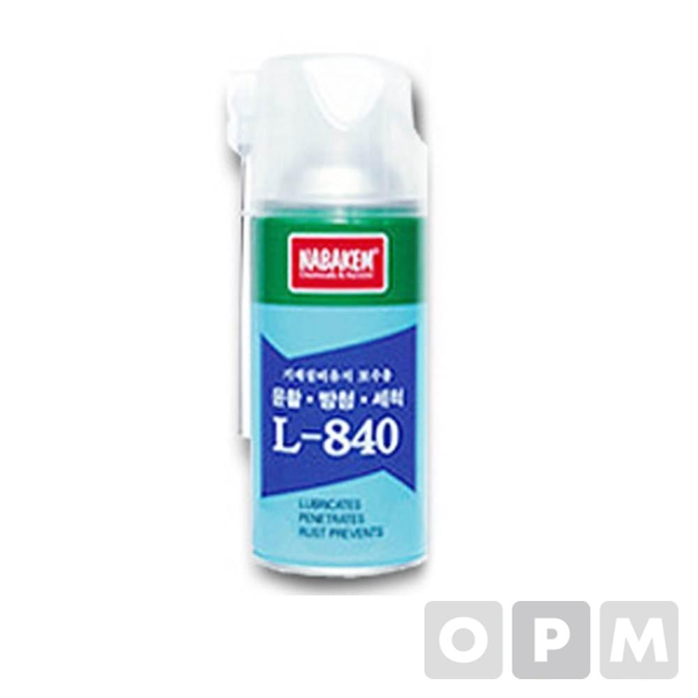 [사업자확인] 나바켐 L-840 윤활방청침투제 360ml