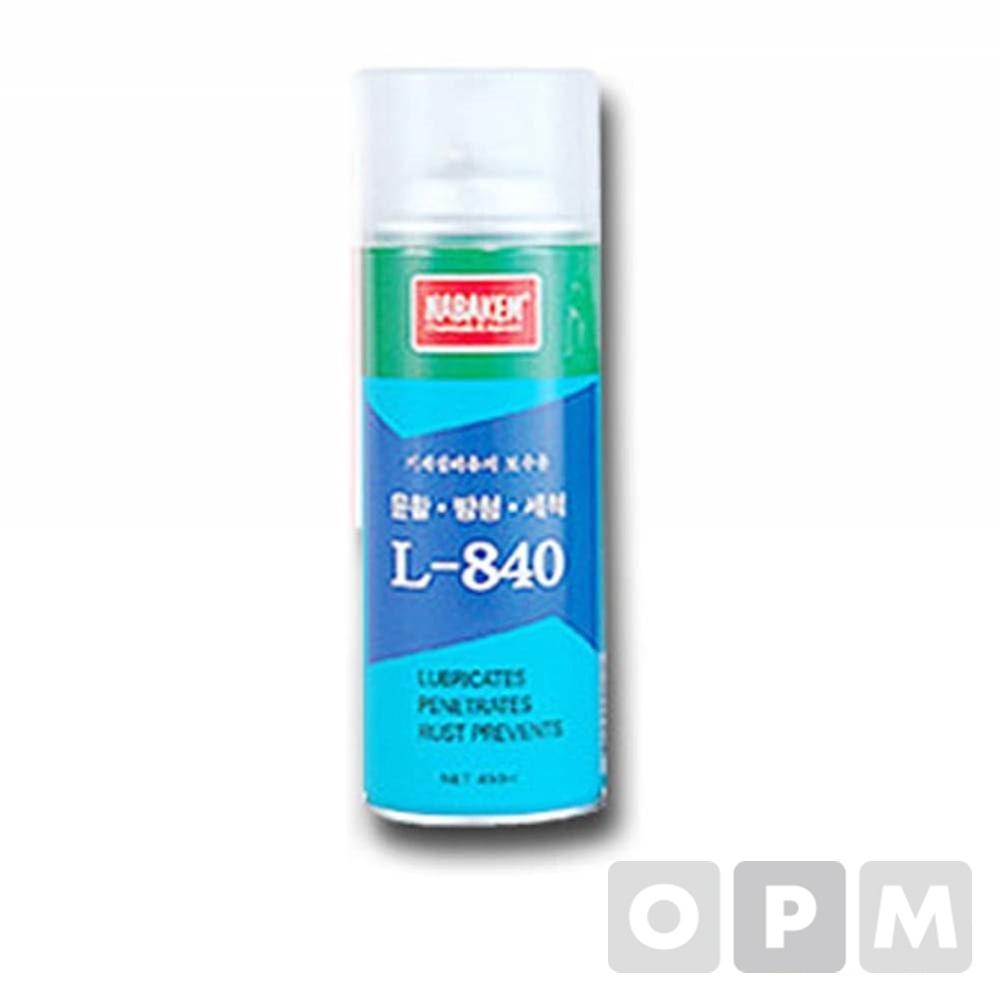 [사업자확인] 나바켐 L-840 윤활방청침투제 450ml