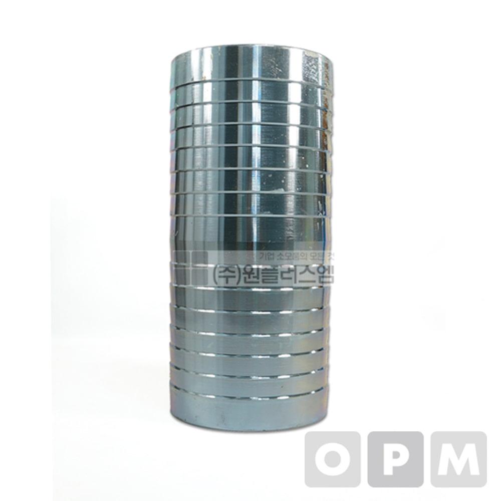 OPM 철 호스 연결 10인치