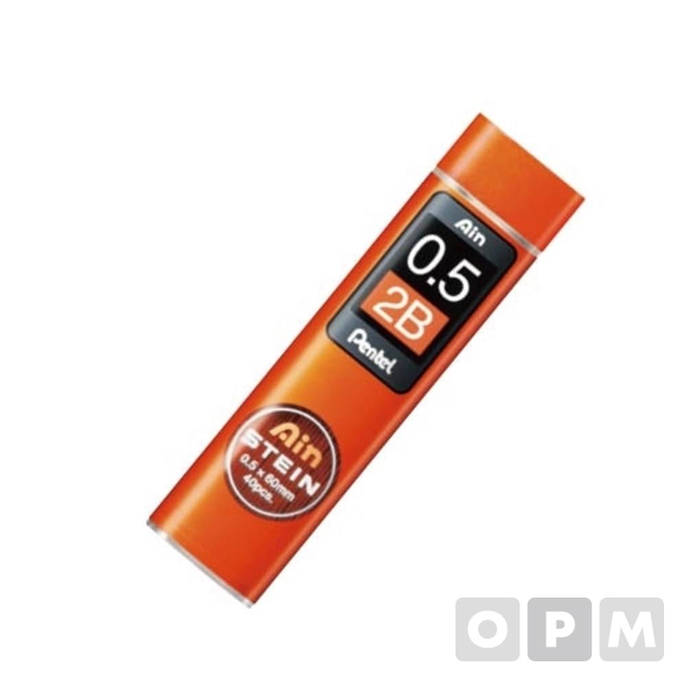 펜텔 아인 슈타인 샤프심 0.5 2B C275-2B(0.5mm)
