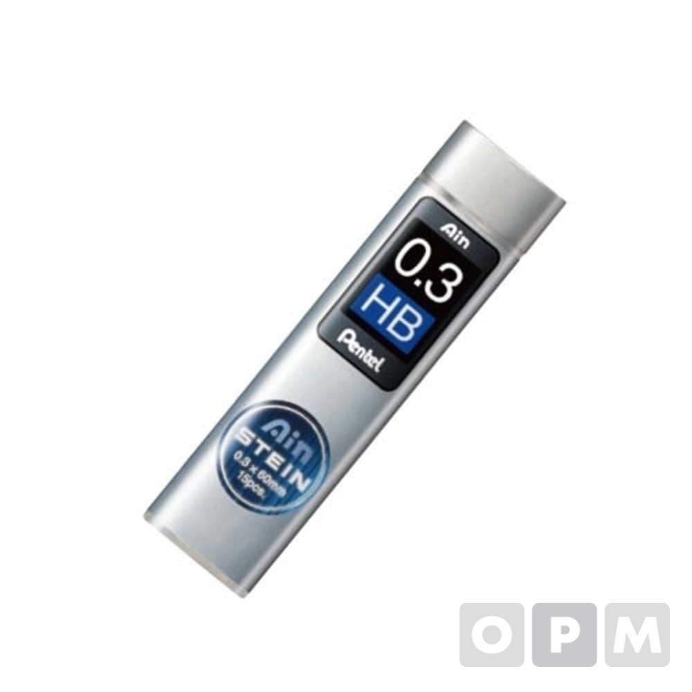 펜텔 아인 슈타인 샤프심 0.3 HB C273-HB(0.3mm)