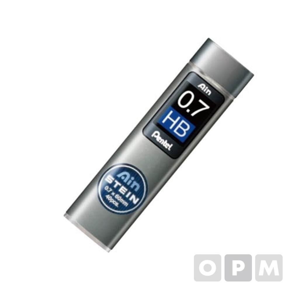 펜텔 아인 슈타인 샤프심 0.7 HB C277-HB(0.7mm)