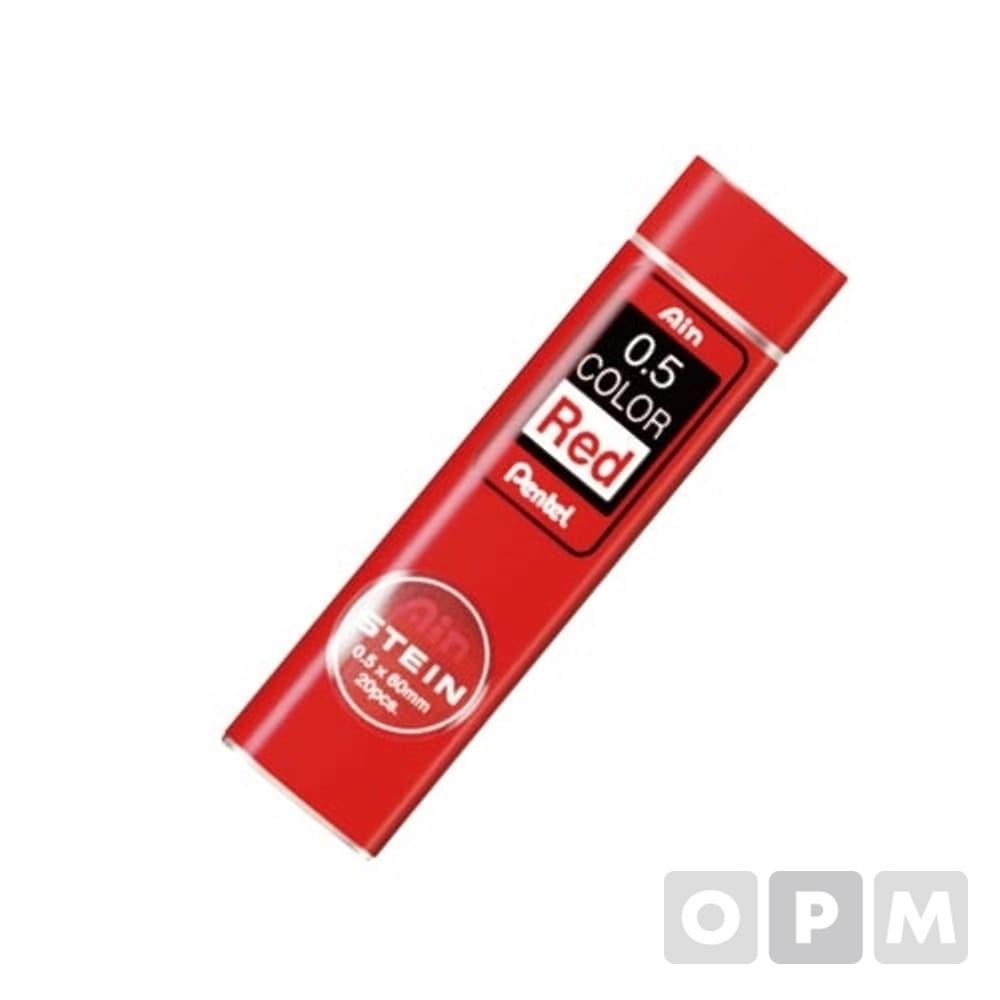 펜텔 아인 슈타인 컬러샤프심 0.5 레드 C275-RD(0.5mm / RED)